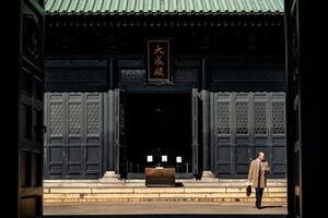Taiseiden in Yushima Seidō
