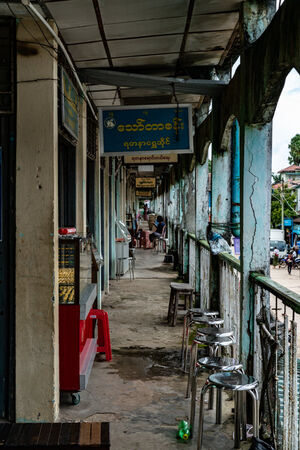 Tranquil corridor in market in Kyauktan