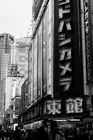新宿西口の家電量販店
