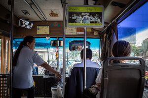 Local bus in Bangkok