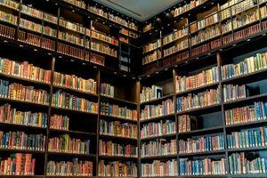 Morrison Library in Toyo Bunko