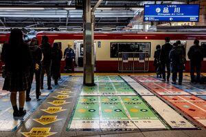 Keikyu Shinagawa platform
