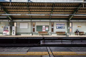 Shinbanba Station Platform