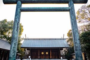 Second torii gate and the Shinto gate at Yasukuni Shrine