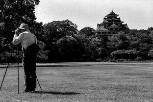 岡山城と写真家