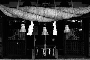 Sacred rope in Achi Jinja