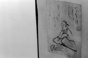 Hanging scroll in Senkyo-kan