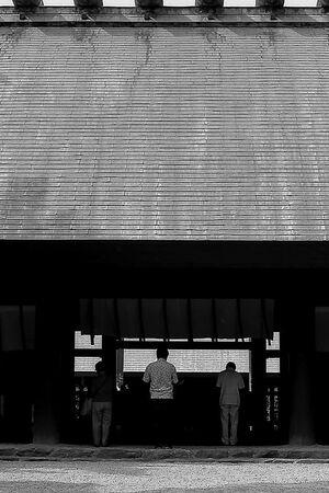 Worshipers in Atsuta Jingu