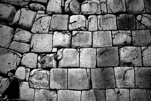 stone wall of Edo Castle