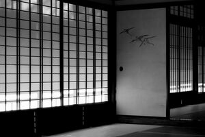 Sliding paper door in Rinshunkaku