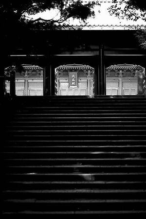 stairway in Yushima Seido