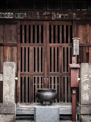 Door of small hall