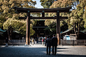 Businessmen in Meiji Jingu