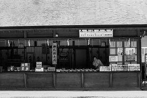 Shop in Kashima Jingu
