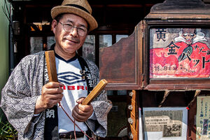 Man playing picture-card show
