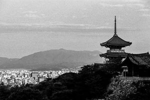Three storied pagoda in Kiyomizudera