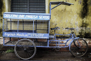 School tricyle