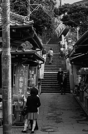 narrow street in enoshima