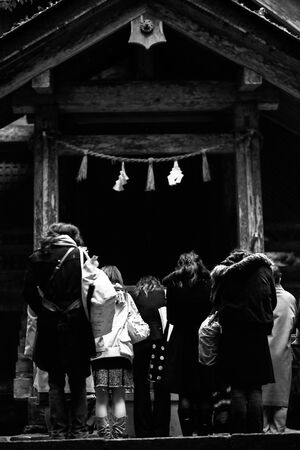 Female worshipers in Izumo Taisha