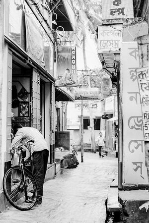 Narrow street in Berehampore