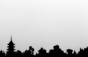 瑞光塔のシルエット