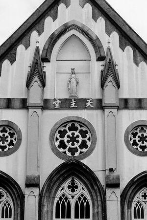 スレンバンの聖母訪問教会