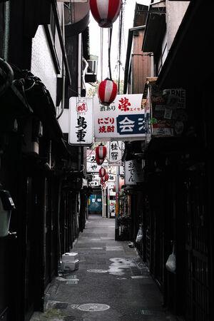 渋谷ののんべえ横丁