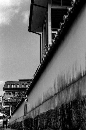 東山手洋風住宅群の塀