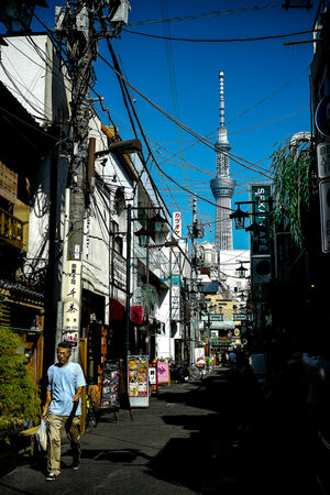 Skytree at end of lane