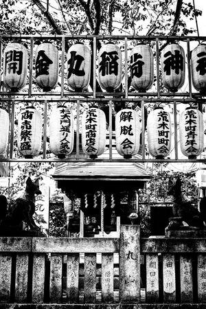 lanterns in Kanemaru-Inari Jinja