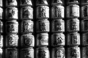 Sake barrel dedicated to deity