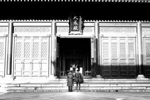 Facade of Yushima Seido