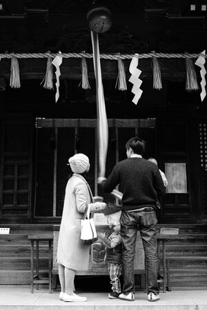 Family in Shinto shrine