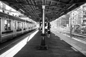 Tranquil platform
