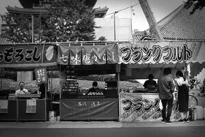 Young couple standing in front of food stall