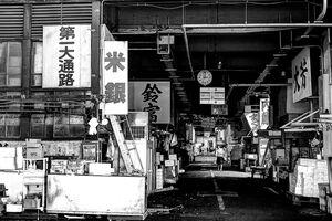 Signboard in Tsukiji Market