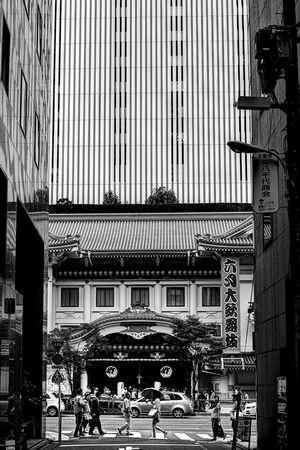 Kabuki-Za and pedestrians