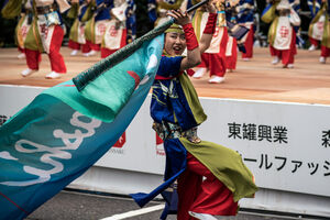 woman waving flag
