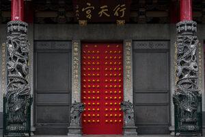 red door of Hsing Tian Kong