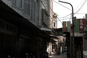 Lane in heart of Tainan