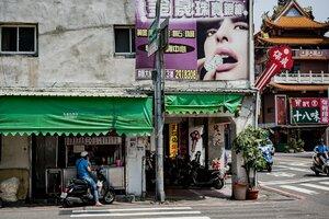 Tea stand in corner of street