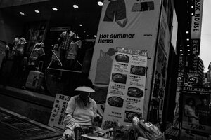 Street stall in Myeongdong