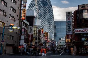 西新宿の町角