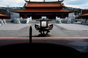 Confucius shrine in Nagasaki