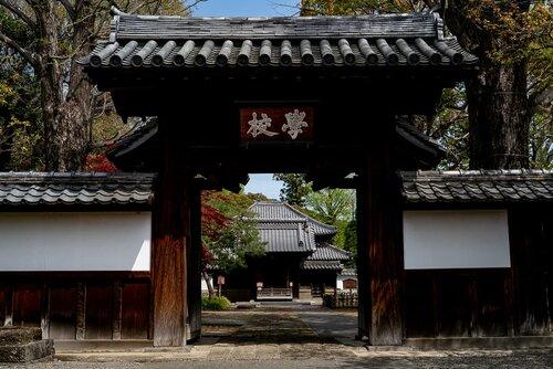 School gate of Ashikaga School