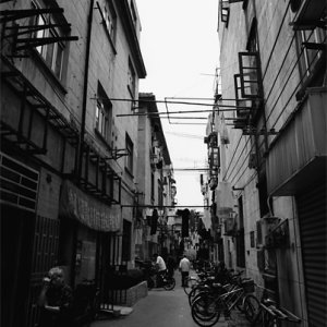 DIm lane in Shanghai