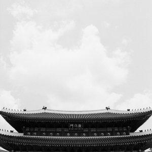 Donhwamun in Changdeokgung