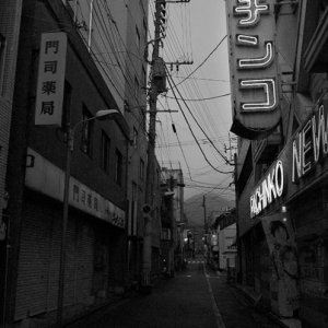 Signboard in dark street