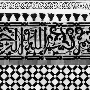 calligraphy in Bou Inania Madrasa