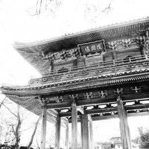 Gate of Kozan-Ji